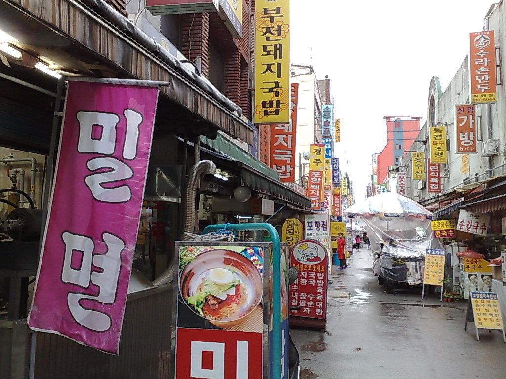 釜山に上陸中_a0086851_18503040.jpg
