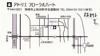 f0202151_1930021.jpg