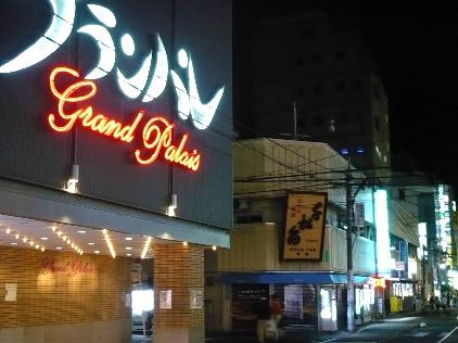 夜の仙台 国分町で酒蔵巡り?_f0193752_1934521.jpg