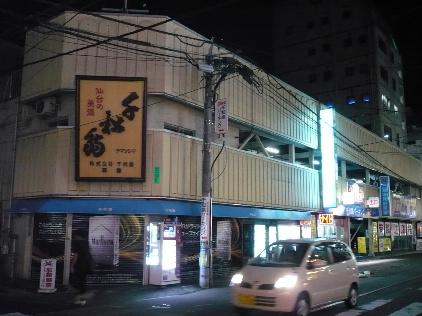 夜の仙台 国分町で酒蔵巡り?_f0193752_19404443.jpg