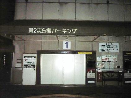 夜の仙台 国分町で酒蔵巡り?_f0193752_19471018.jpg