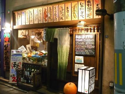 夜の仙台 国分町で酒蔵巡り?_f0193752_20101527.jpg