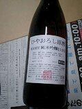 「20BY ひやおろし 純米吟醸」出荷・・・_d0007957_2323892.jpg