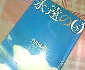 d0045063_20461194.jpg
