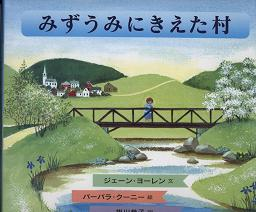 子どもの本まつり_f0139963_21493185.jpg