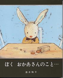 子どもの本まつり_f0139963_2159781.jpg