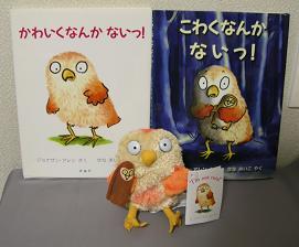 子どもの本まつり_f0139963_22412764.jpg