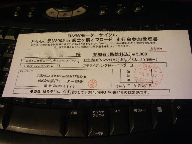 f0088165_20552549.jpg