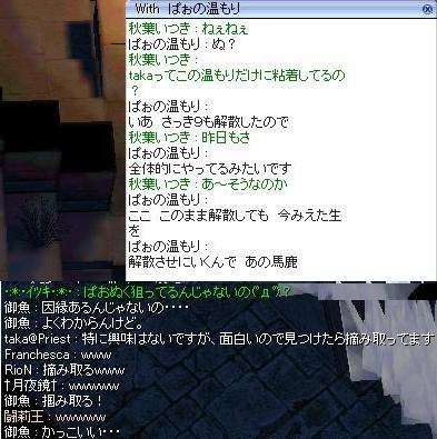 c0046076_1014195.jpg