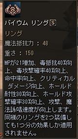c0151483_10131858.jpg