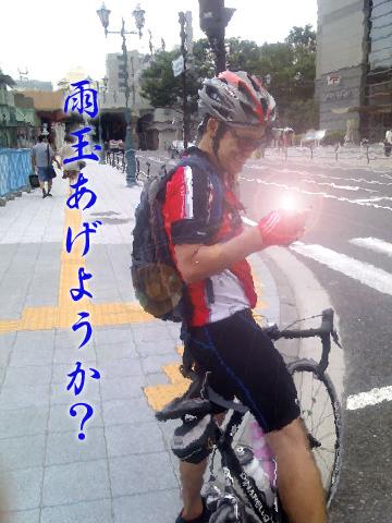 b0097200_10171998.jpg