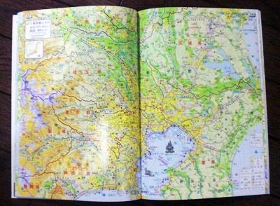 旅のお供の子供用地図帳 : 遊び...