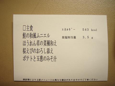 b0074601_8163876.jpg