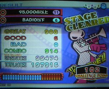 b0061602_20104830.jpg