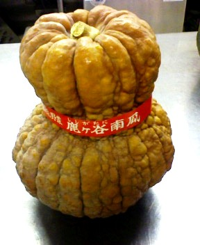 秋の味覚_a0115906_62823100.jpg
