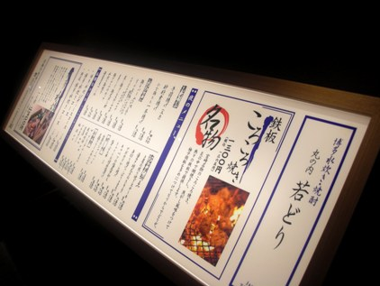 博多水炊き_a0115906_6401528.jpg