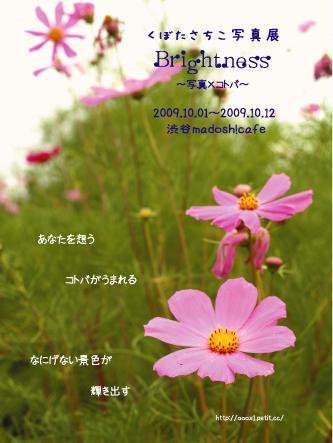 b0138306_1423321.jpg
