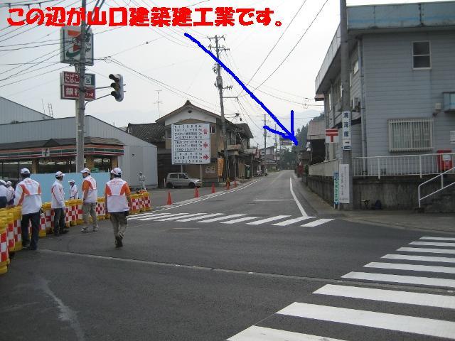 a0128408_852118.jpg