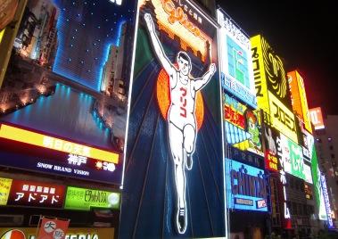 in 大阪&京都!!_c0071924_18565926.jpg