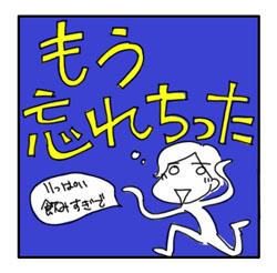 c0161724_753213.jpg
