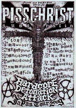 HARDCORE DETONATION ATTACK/PISSCHRIST JAPAN TOUR 2009!!_f0004730_147239.jpg
