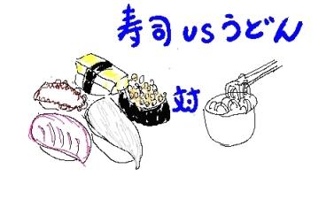 b0165336_18425088.jpg
