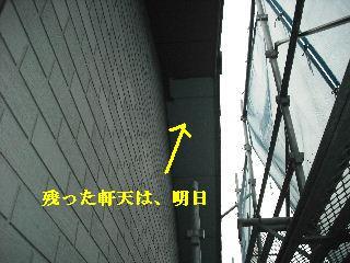 f0031037_22121460.jpg