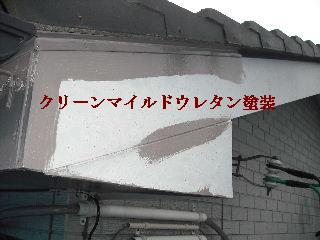 f0031037_2214117.jpg