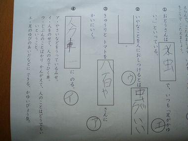 c0199743_18233944.jpg