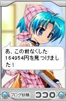 b0023445_19133481.jpg