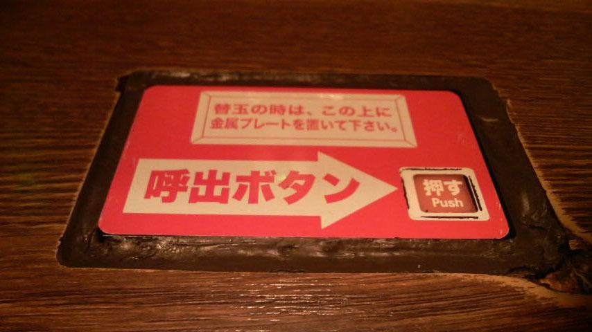 f0174550_1665564.jpg