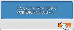 d0083651_12355582.jpg