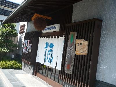 塩竃神社_f0193752_23434380.jpg