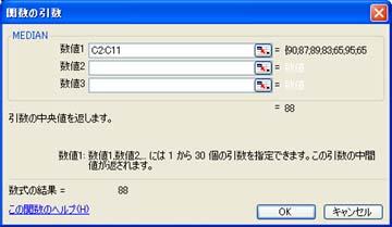 b0186959_20495444.jpg