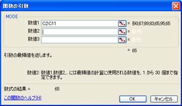 b0186959_20501449.jpg