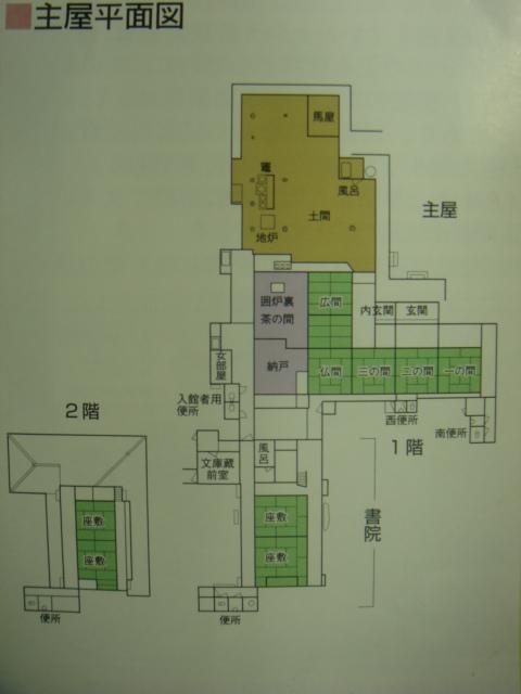 坂野家住宅_b0124462_16163737.jpg