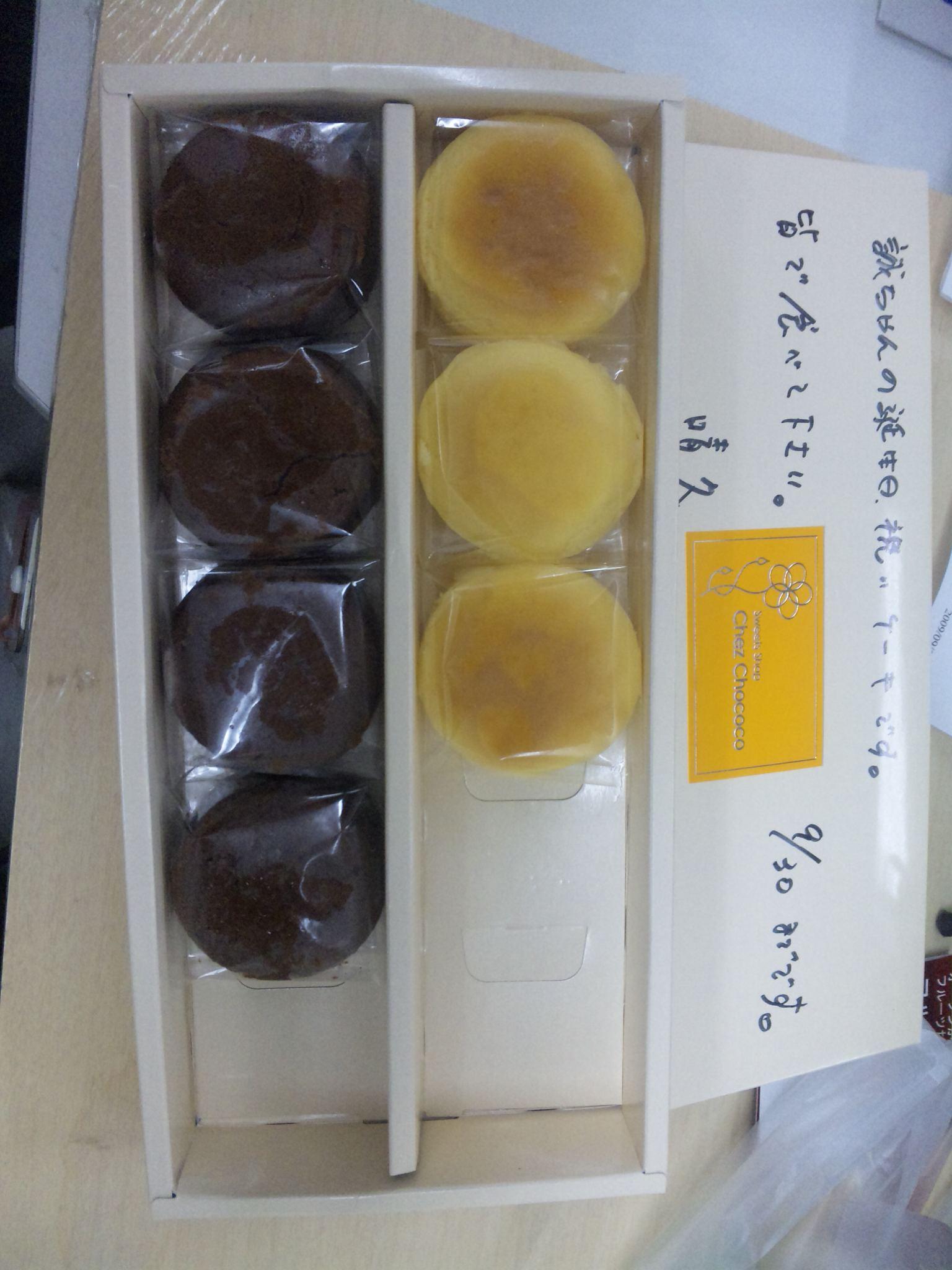 誠ちゃんの誕生日祝いのケーキ食べて下さい_d0147165_17273728.jpg