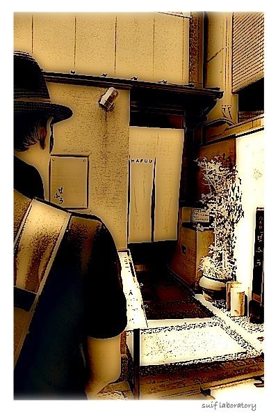 ワタシ的京都ガイド 2009 『はふう』_c0156468_16433087.jpg