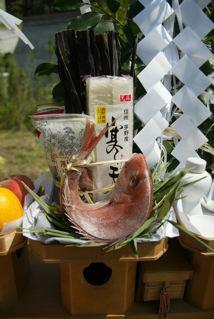 神饌(しんせん)_d0021969_093147.jpg