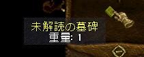 d0097169_206276.jpg