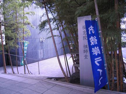 お彼岸ライブ 9月23日_c0196771_1893679.jpg