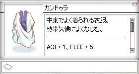 c0188279_113932.jpg