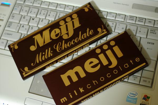 明治ミルクチョコレート_e0051186_20344586.jpg