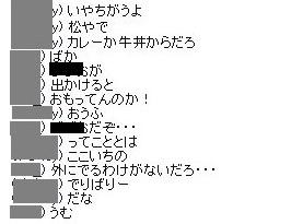 b0096491_215630.jpg