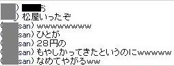 b0096491_241816.jpg
