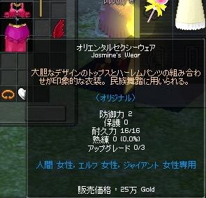 d0009200_23636.jpg