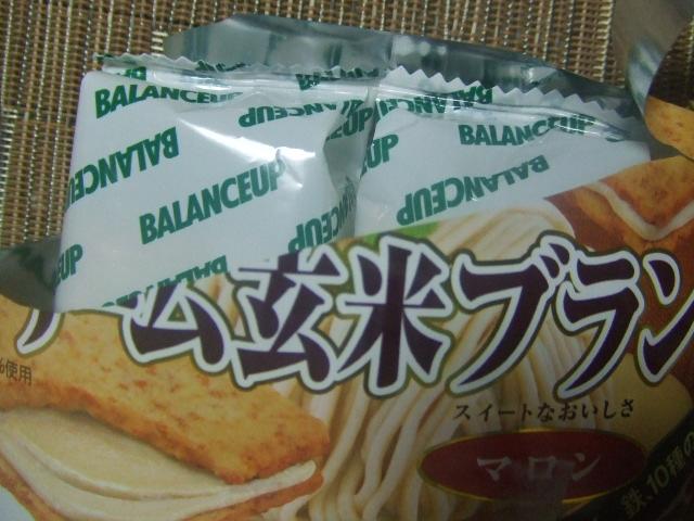 クリーム玄米ブラン マロン_f0076001_22453787.jpg
