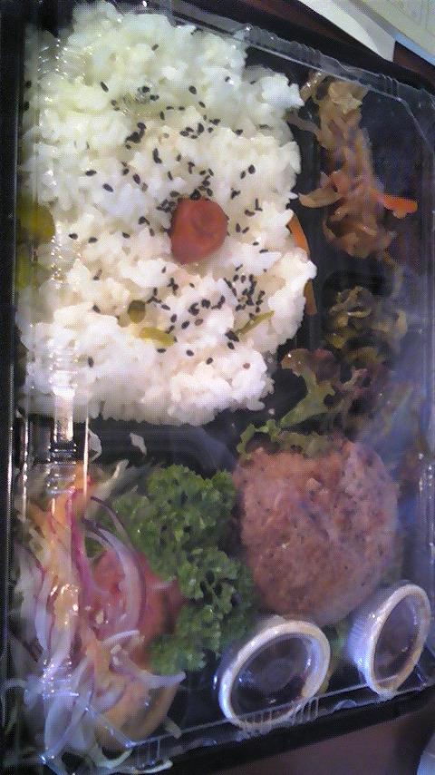 お昼ご飯!_f0195703_14151317.jpg
