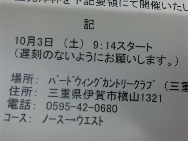 f0092504_917490.jpg