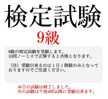 c0010111_9104646.jpg